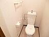 トイレ,1K,面積29.45m2,賃料3.8万円,札幌市営南北線 北18条駅 徒歩8分,,北海道札幌市東区北十八条東1丁目4番26号