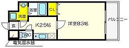 レインボーハイムII[2階]の間取り