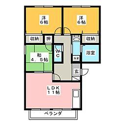 グレースタウンA棟[2階]の間取り