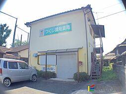 羽犬塚駅 3.1万円