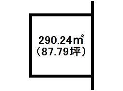 東坂元3丁目 売土地
