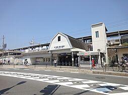 駅阪急西京極駅まで1102m