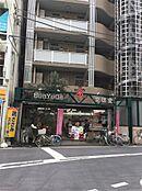 文雄堂書店(826m)