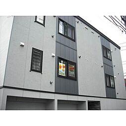北海道札幌市東区北十条東4丁目の賃貸アパートの外観