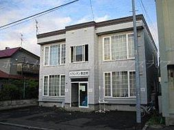 北海道札幌市東区東苗穂三条1丁目の賃貸アパートの外観
