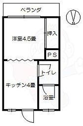 【敷金礼金0円!】サンビル