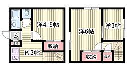 御着駅 3.5万円