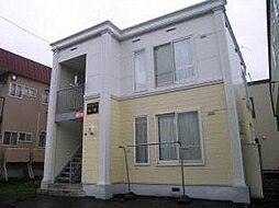北海道札幌市豊平区西岡五条1丁目の賃貸アパートの外観