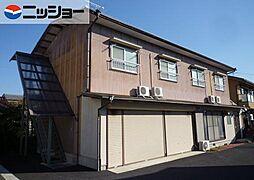 四郷駅 1.9万円