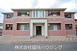 JR肥薩線 日当山駅 徒歩17分の賃貸アパート