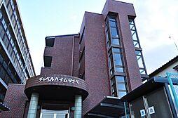 チャペルハイムタナベ[2階]の外観