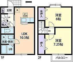茨城県笠間市下郷の賃貸アパートの間取り