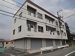 久保田コーポ[303号室]の外観