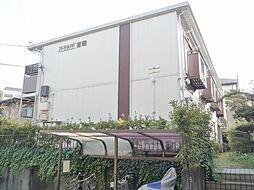 パークサイド生田[105号室号室]の外観