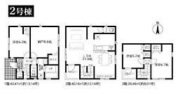 お花茶屋駅 4,790万円