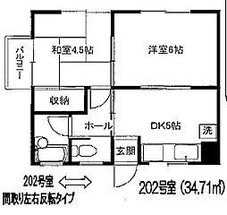 メゾン鶴岡[202号室]の間取り