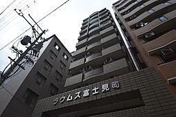 ラウムズ富士見町[5階]の外観