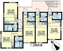 サンヴィレッジ 新川崎[2階]の間取り