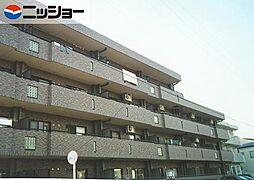 エコーハイツ伏屋[4階]の外観