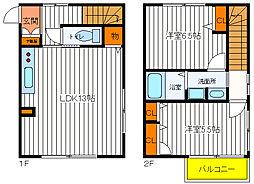[テラスハウス] 東京都日野市豊田2丁目 の賃貸【東京都 / 日野市】の間取り