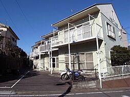 ドミール鴨居[2階]の外観