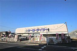 サニーハイツ津田沼[2階]の外観