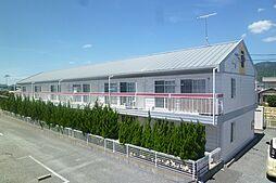 グリーンライフ西福間B[2階]の外観