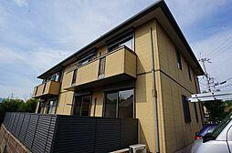 兵庫県川西市東多田2丁目の賃貸アパートの外観