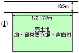 阪急京都本線 桂駅 バス18分 沓掛西口下車 徒歩56分