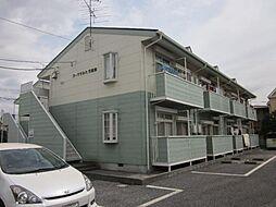 カーサすみれ[2階]の外観