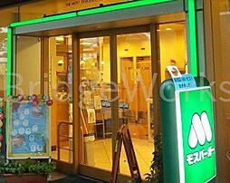 モスバーガー/蒲田東店 徒歩2分。 100m