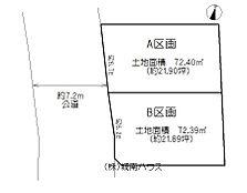 分割図:B区画