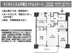 平塚市明石町