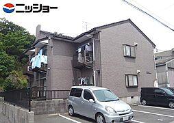 ドミール愛敬[2階]の外観
