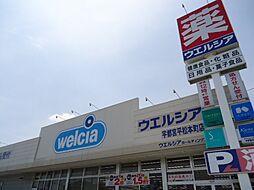 栃木県宇都宮市下栗町の賃貸マンションの外観