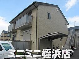 福岡県福岡市西区富士見2丁目の賃貸アパートの外観
