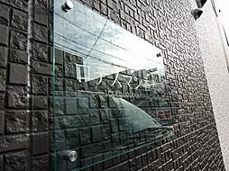 福岡県北九州市小倉北区香春口1丁目の賃貸アパートの外観