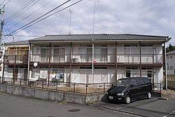 第2富士見ハイツ[205号室号室]の外観