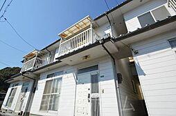 [テラスハウス] 広島県広島市安芸区畑賀3丁目 の賃貸【/】の外観