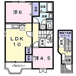 ラシーヌ21[2階]の間取り