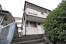 折尾駅 2.3万円
