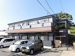 福岡県福岡市東区多々良1丁目の賃貸アパートの外観