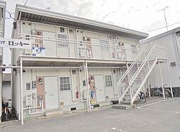 サンシティロッキー B[203号室]の外観
