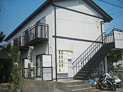 鳥取駅 2.8万円