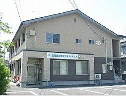 新潟県新潟市中央区南笹口2丁目の賃貸アパートの外観