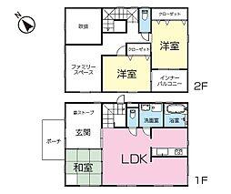 東海道本線 富士駅 徒歩79分