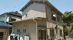 広島県呉市広名田2丁目の賃貸アパートの外観