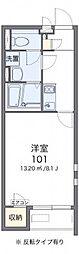 クレイノエスペランサ桜井新町[2階]の間取り