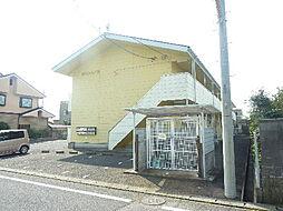 茨城県ひたちなか市西大島3丁目の賃貸アパートの外観