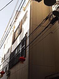 大上マンション[3階]の外観